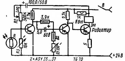 Рис 1 принципиальная электрическая